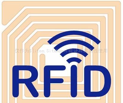 高速发展的RFID 或促智能包装行业发展迎利好