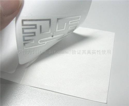 艾利丹尼森获日本政府支持, 为五大便利店提供RFID标签