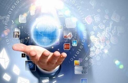 嵌入式操作系统有什么优势