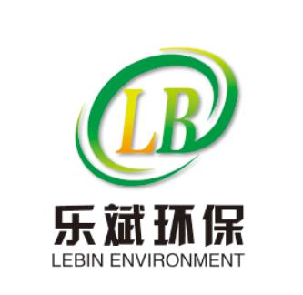 山東樂斌環保科技有限公司