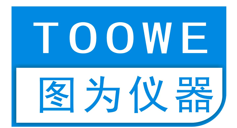 深圳市图为仪器设备有限公司