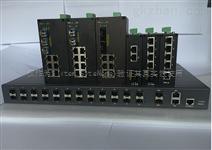 工业以太网交换机的简便安装模式