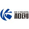 广州和创电气有限公司