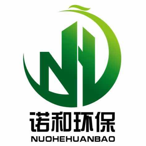 河北诺和环保设备有限公司