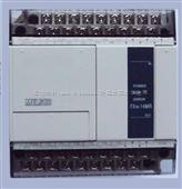 提高PLC控制系统可靠性的六项措施