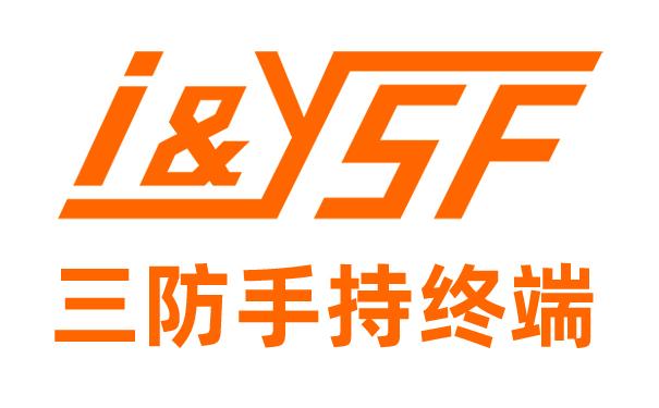 深圳市优尚丰通讯设备有限公司