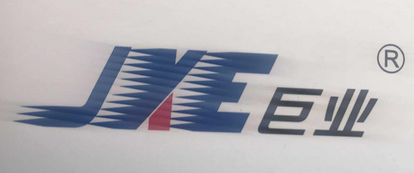温州巨业自动化科技有限公司
