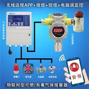 钢铁厂可燃气体浓度报警器,气体探测仪