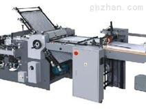 【供应】ZYHD660电控刀混合式折页机
