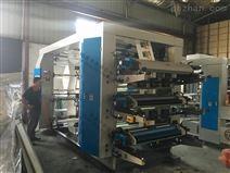 纸张凸版印刷机 全半自动印刷机
