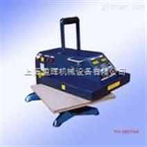 YH-280TH 手动数控烫画机