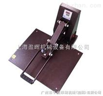 PW-T07M 欧式烫画机,烫画机