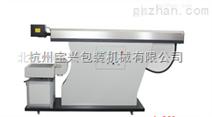 制袋机打孔机 超声波打孔机台历打孔机