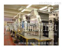进口二手小森胶印机L420六开四色胶印机进口胶印机二手胶印机