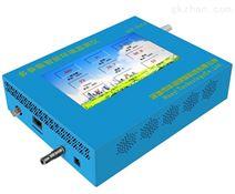 成都環境網格化在線監測站 HYAQI-1100A