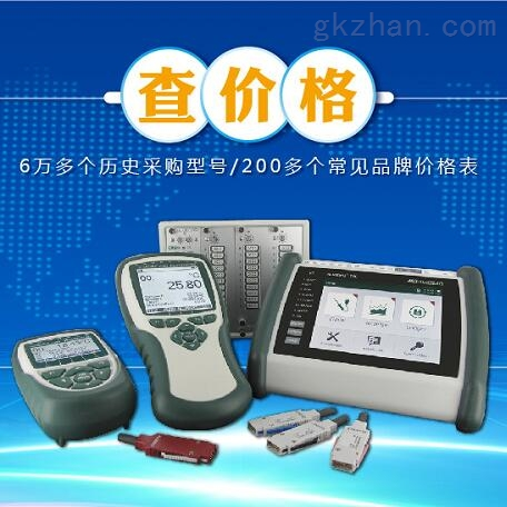 希而科優勢供應 GRAEFF 溫度傳感器