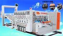 水墨印刷机价格 YYKW系列高速水墨瓦楞纸板印刷分压切角开槽(模切)机价格