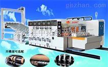 水墨印刷机价格 GYK系列高速水墨瓦楞纸板印刷分压切角开槽(模切)机价格