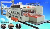 水墨印刷机价格 GYK系列高速水墨瓦楞纸板印刷分压切角开槽机(普通型)价格