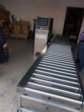GTC-Yh带输送平台电子称60kg