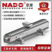 CP-外置高端磁致伸缩位移传感器液油缸磁悬浮