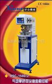 HSC-150D/2  气动单色双头油盅移印机