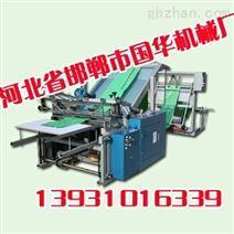 编织袋印刷机<邯郸国华机械>