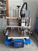 吸气小型平面丝印机