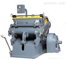 【供应】电动压痕机 压虚线点线机 压线机