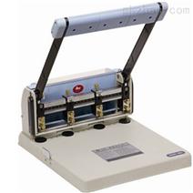 【供应】CCD系列十字线光电定位PS版打孔机