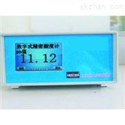 数字式精密酸度计-HJPH-3