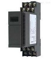 HG1/1 HG-1100信号隔离器