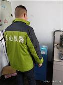 煤焦炭熱值測定儀廠家直銷