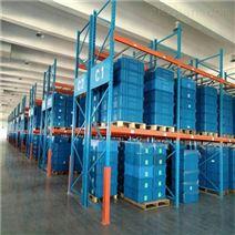 武汉重型仓库网格货架定做-永固安货架厂