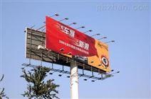 江苏广告牌印刷机多少钱