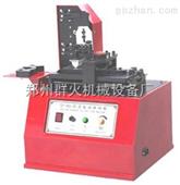 油墨移印机-郑州电动油墨移印机