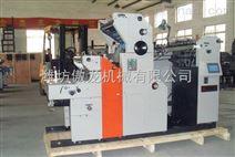 小型胶印机生产厂家