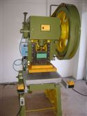 供应数控精密四柱液压模切机