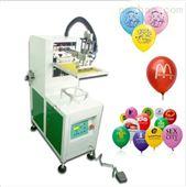 气球印刷机乳胶气球丝印机圆形丝网印花机