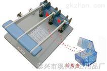 XD-A型三孔打孔机,厂家直供,价格Z低
