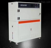 福建薄膜紫外线耐候老化箱