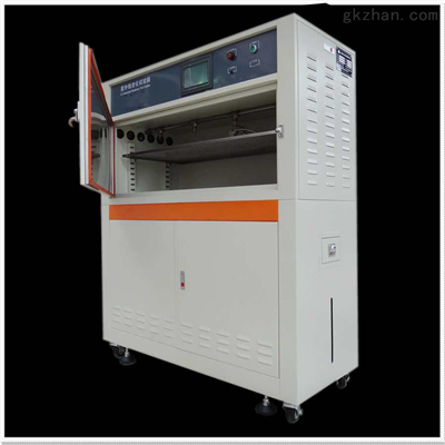 密封胶紫外光耐候试验箱