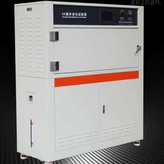 非标定制紫外光老化试验机