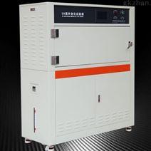 橡胶紫外灯耐候试验机