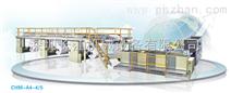 CHM-A4-4复印纸自动分切机纸管分切机