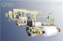 长江1400双油压型高速分切机 纸管分切机