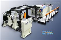 深圳长江高精密CHM1400高速分切机 纸管分切机