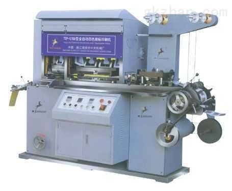 全自动四色商标印刷机