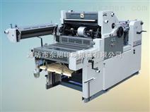 DX47-NP六开打码胶印机