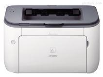 供应ZEBRA条码打印机